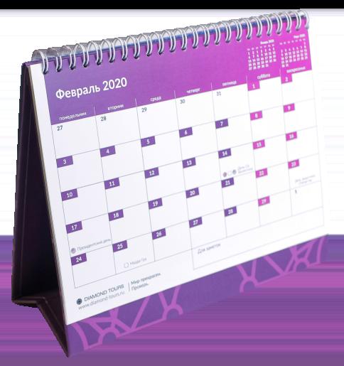 перекидной календарь заказать